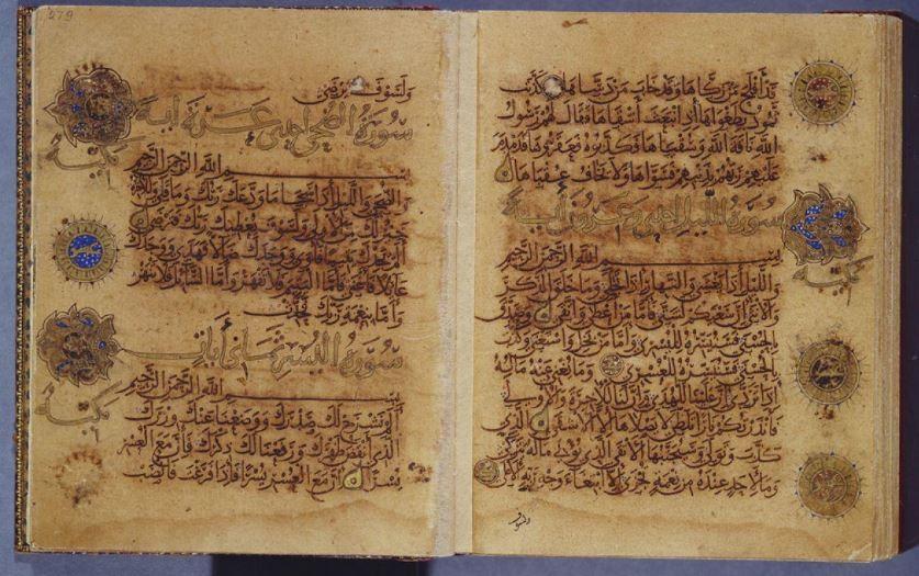 Qur'an Wiki - Surah 93: ad-Duha