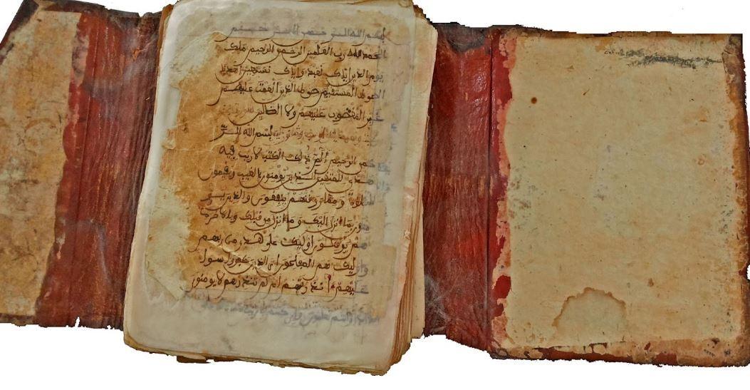 Qur'an Wiki - Surah 1: al-Fatihah