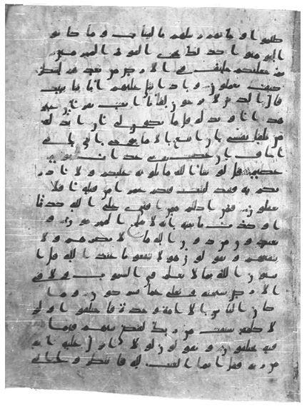 Qur'an Wiki - Surah 10: Yunus
