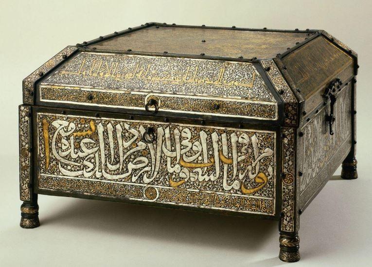 Qur'an Wiki - Surah 24: an-Nur