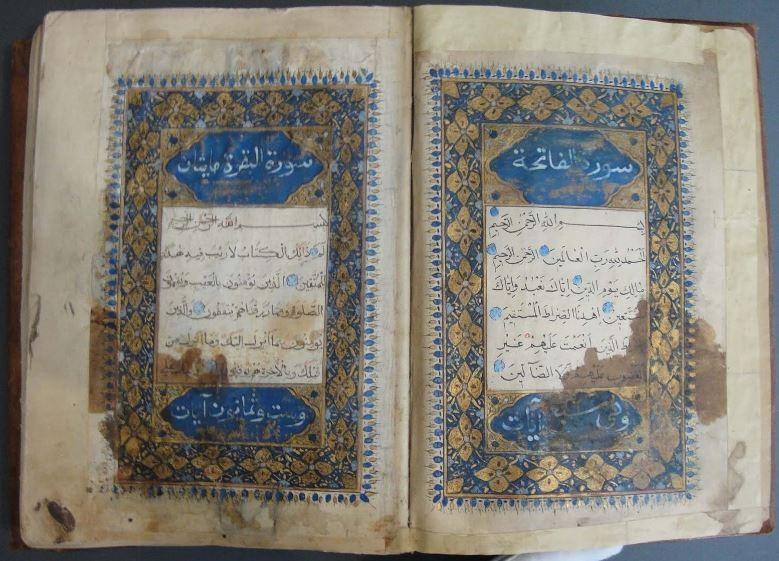 Qur'an Wiki - Surah 2: al-Baqarah